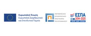 e-banner – ppel